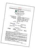 806_IPO Prospectus (C)