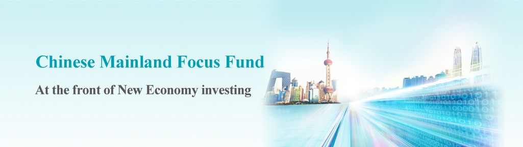 Chinese Mainland Focus Fund 1024x288 en