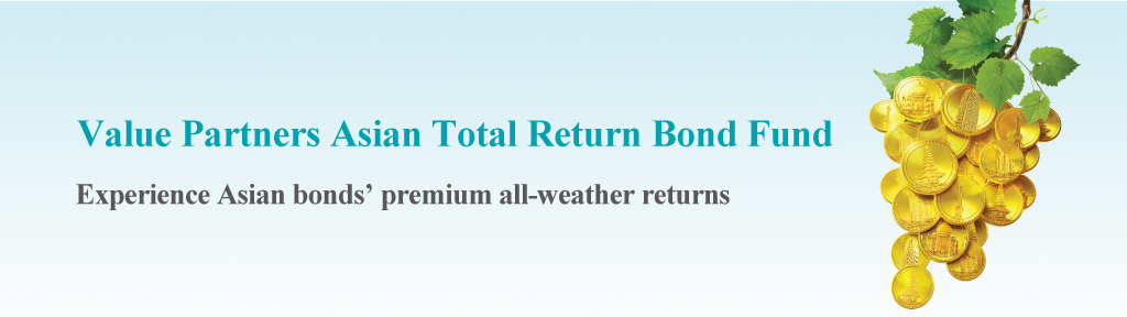 Asian-Total-Return-BFund-1024x288_eng-FA_27Aug2019