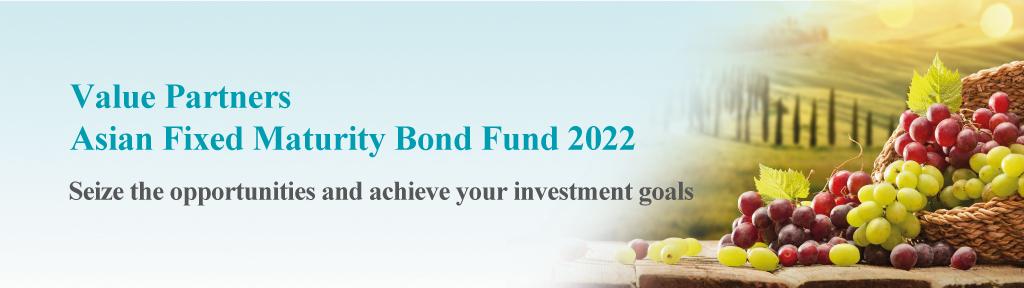 2019Q4_VP_Asian-Total-Return-Bond-Fund_TC_1024x288_ENG_v1