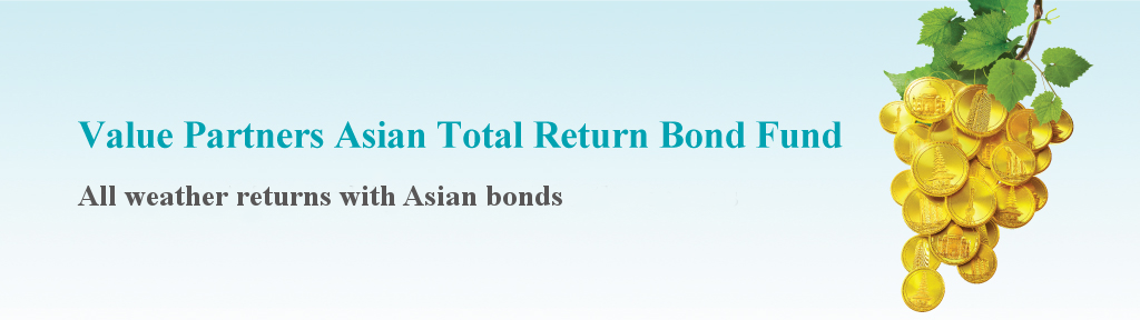 Asian-Total-Return-BFund-1024x288_Eng_R2