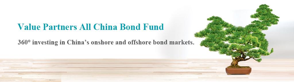 Value Partner_All China Bond Fund_Web banner(1024x288)_EN_Jul2021_V04